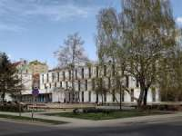 Jókai Mór Általános Iskola
